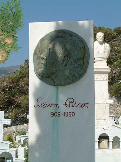 Grave Yiannis Ritsos Monemvisia