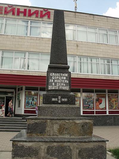 Mass Grave Bolsheviks