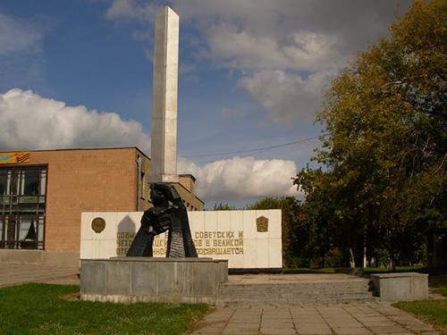 Monument Slag bij Sokolovo 1943