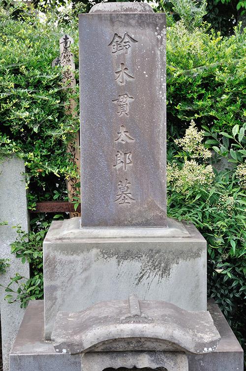Graf Admiraal Kantaro Suzuki