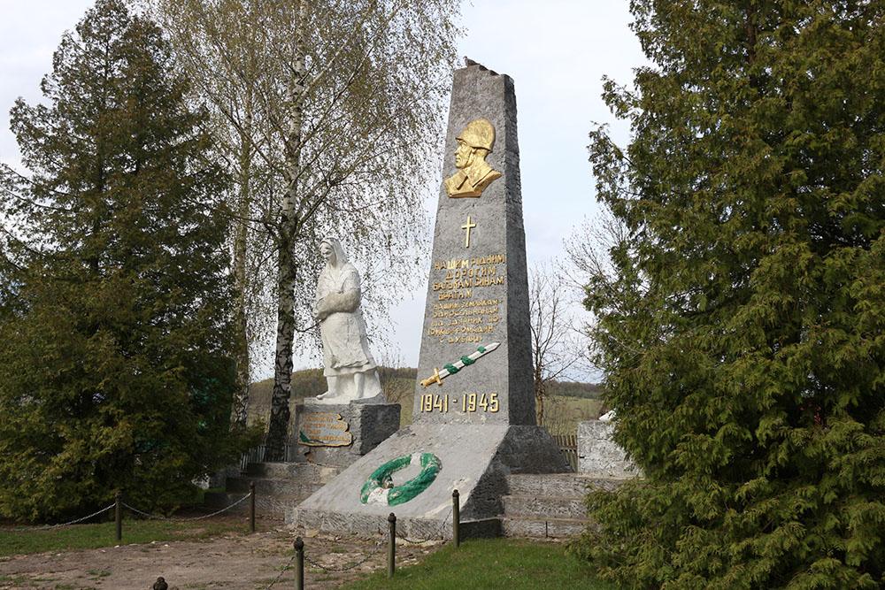 War Memorial Dubivtsi