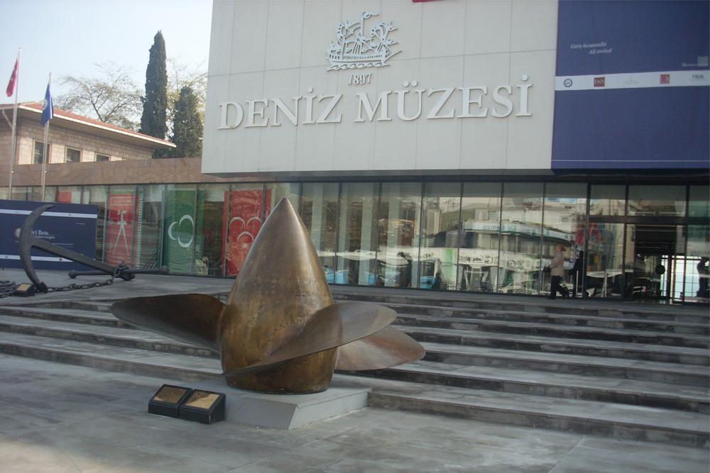 Propeller Yavuz (SMS Goeben)