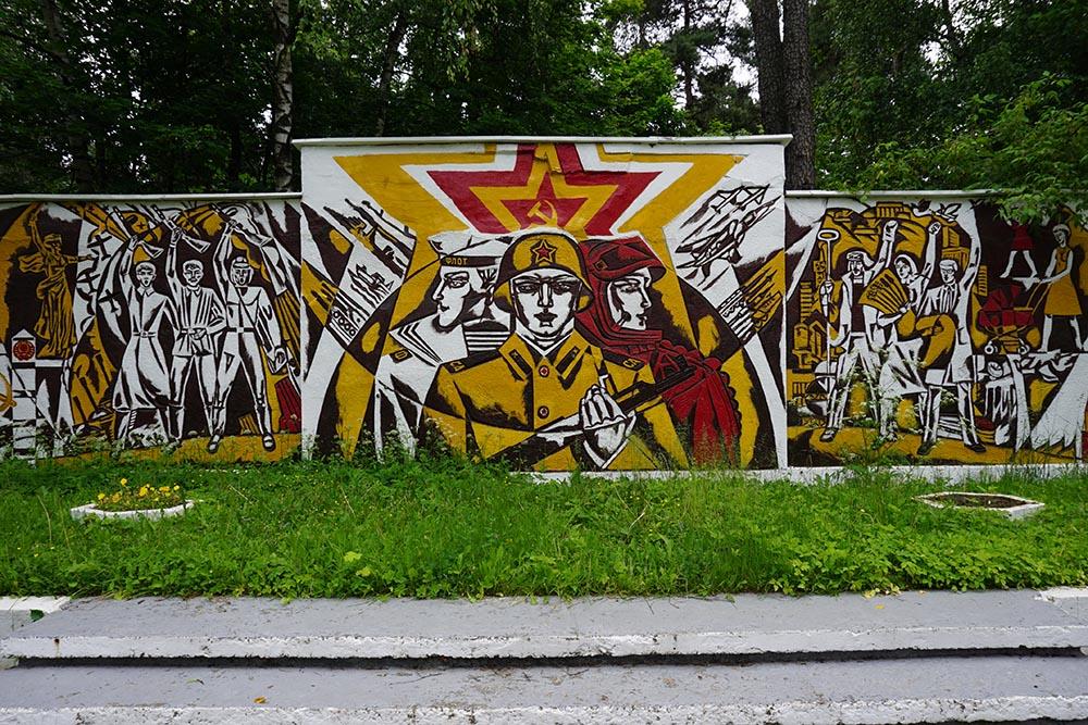 Herdenkingsmuur Sovjetleger Zarya