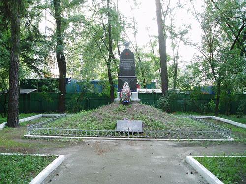 Soviet War Cemetery Kiev