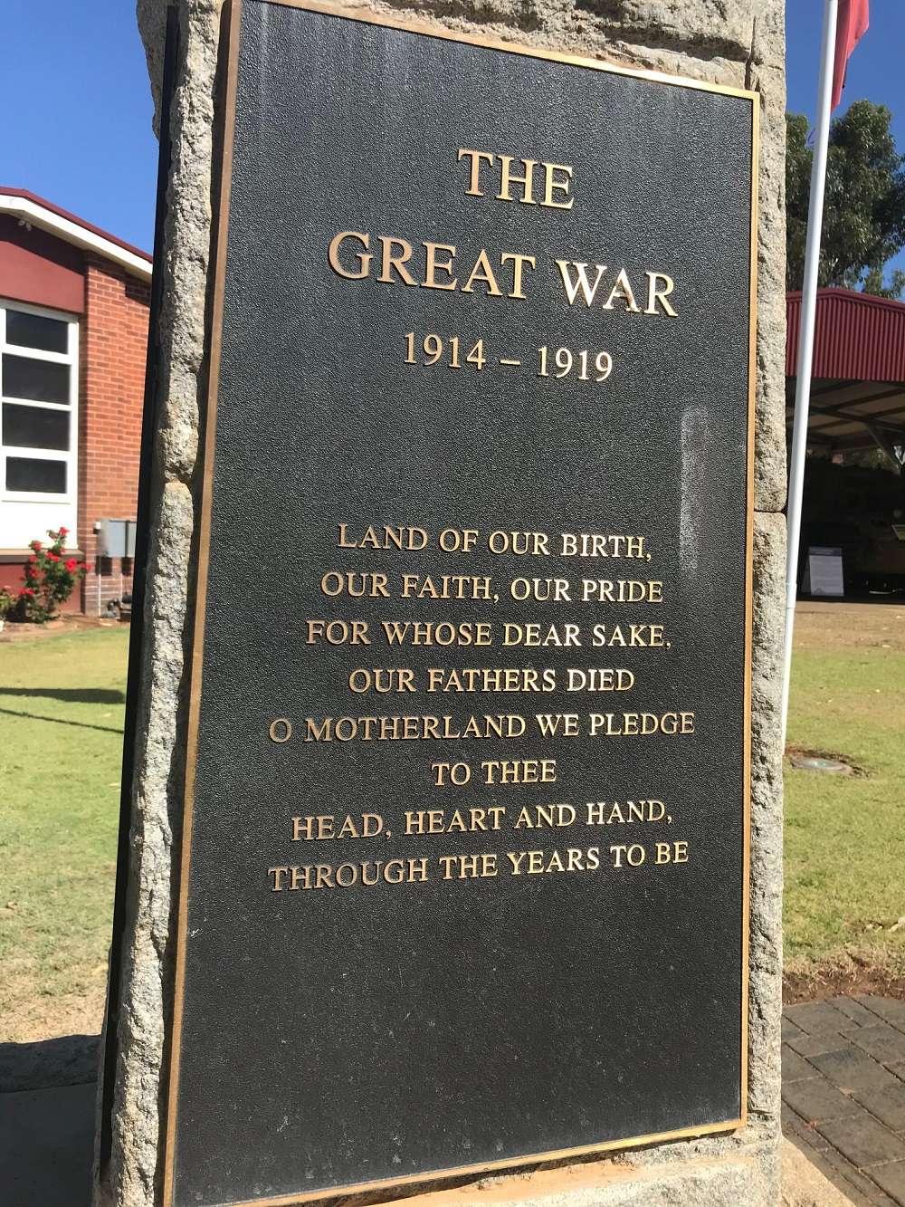 Northampton War Memorial