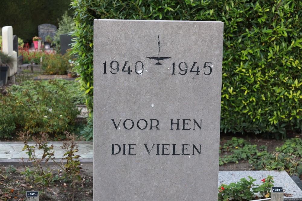War Memorial General Cemetery Wieringerwaard