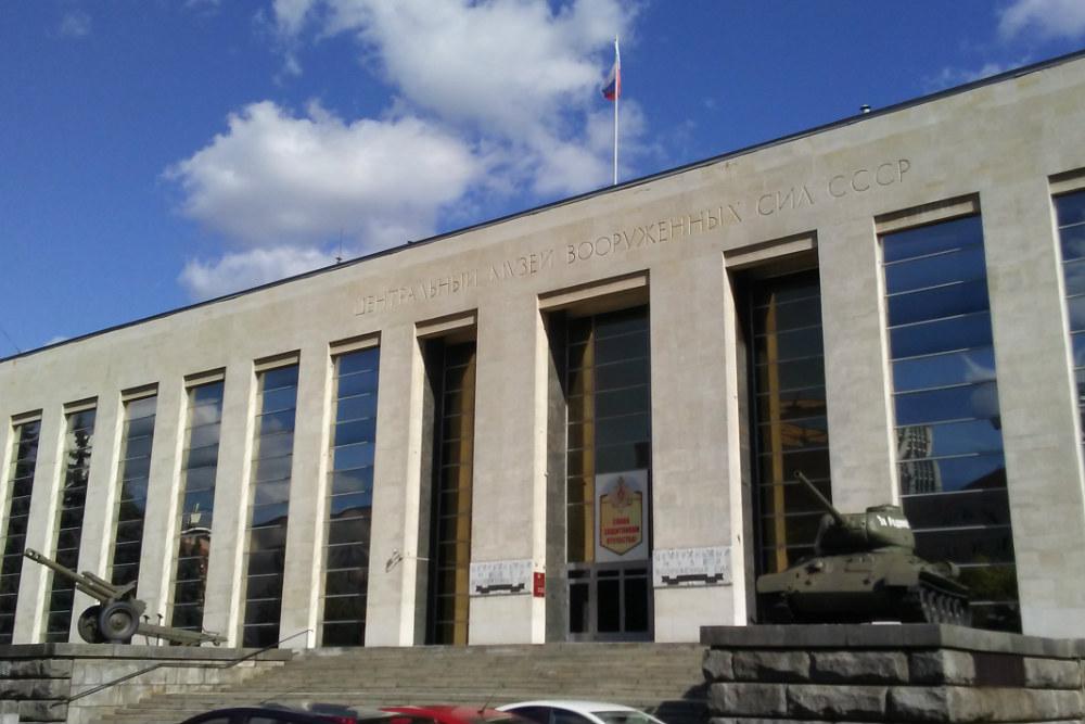 Centraal Krijgsmacht Museum Moskou