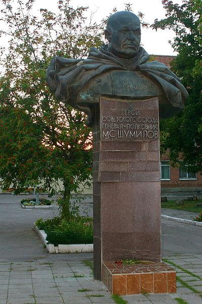 Memorial Colonel General Shumilov M. Stepanovitsj