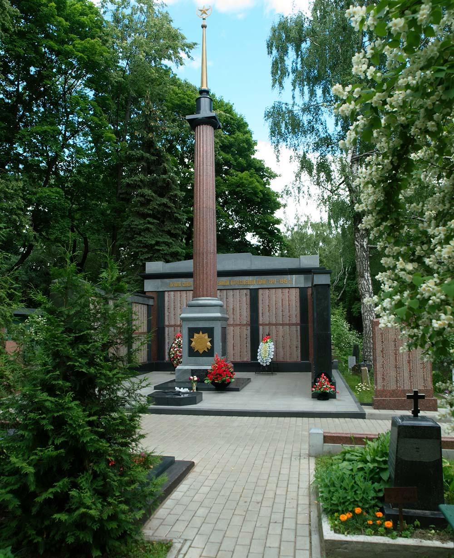 Mass Grave Soviet Soldiers Donskoye