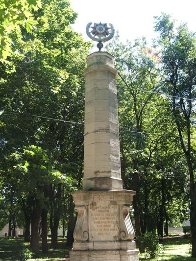 Bevrijdingsmonument Narva