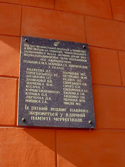 Plaque Killed Resistance Members