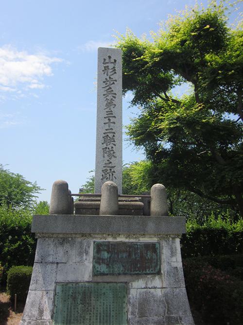 Monument Keizerlijke Japanse 32e Infanterieregiment