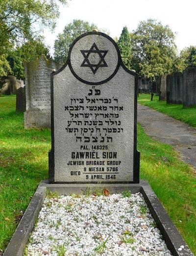 Oorlogsgraf van het Gemenebest Joodse Begraafplaats Moscowa Arnhem
