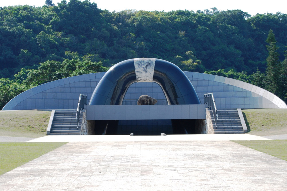 Heuvel van de Vrede Okinawa