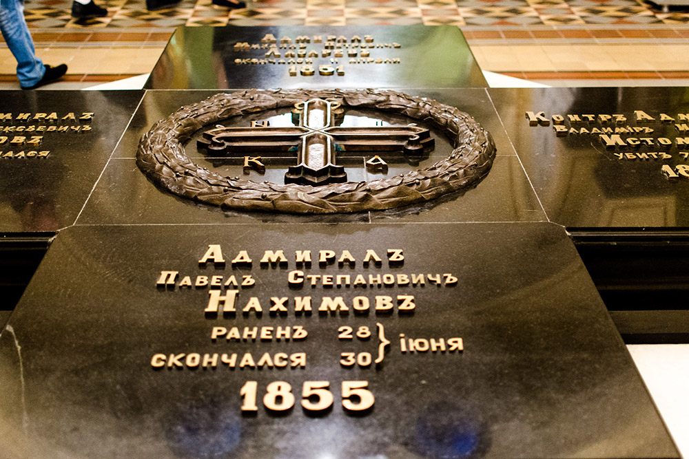 Admiral Tomb St. Vladimir's Cathedral