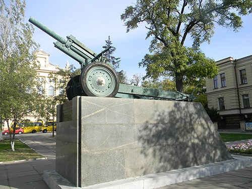 Liberation Memorial (122 mm M1938 D-30 Howitzer)