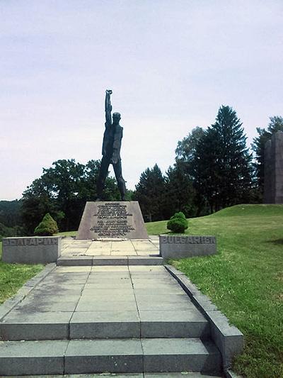 Bulgarian Memorial Mauthausen