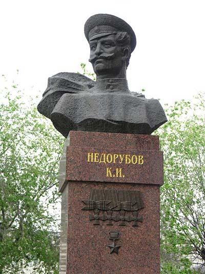 Monument Konstanin Nedorubov