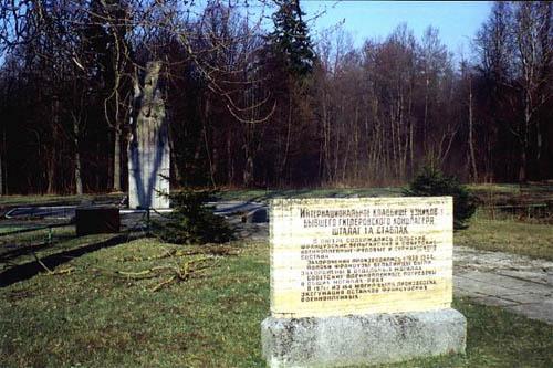 Camp Cemetery Nagomoye
