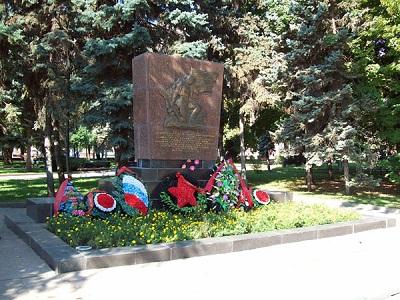 Collective Grave Russian Heroes Volgograd