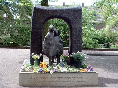 Monument Levenspoort Wageningen
