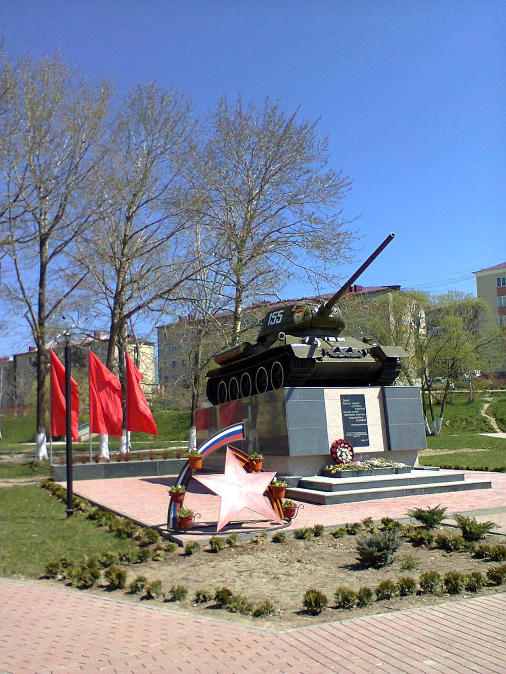 Victory Memorial 1945 (T-34/85 Tank)
