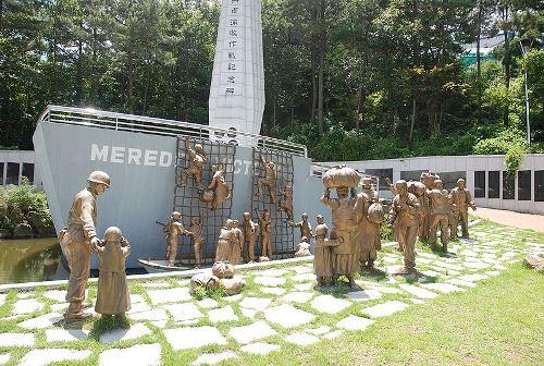 Monument Evacuatie van Hungnam
