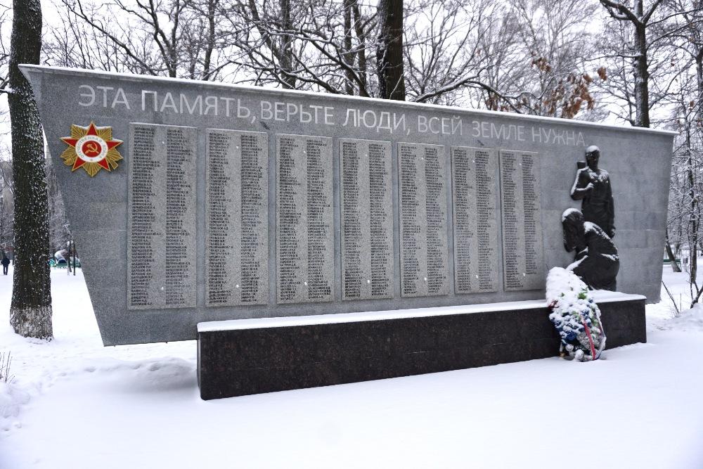 Oorlogsmonument Dzerzhinsky