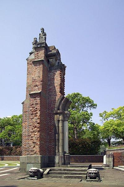 Remains Urakami Cathedral