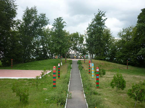 Memorial Independent Kolomyia Border Detachment Lehedzyne