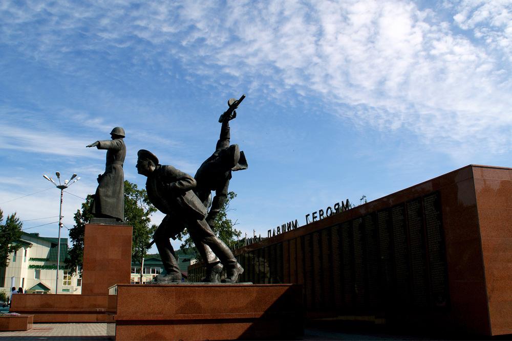 Memorial Fallen Soldiers