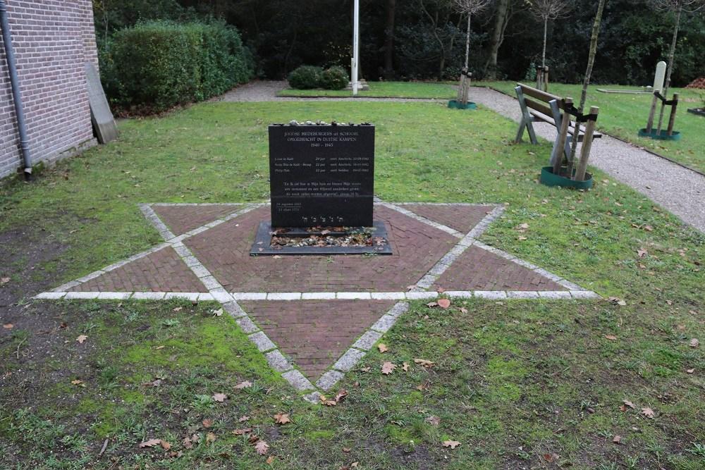 Joods Monument Algemene Begraafplaats Schoorl