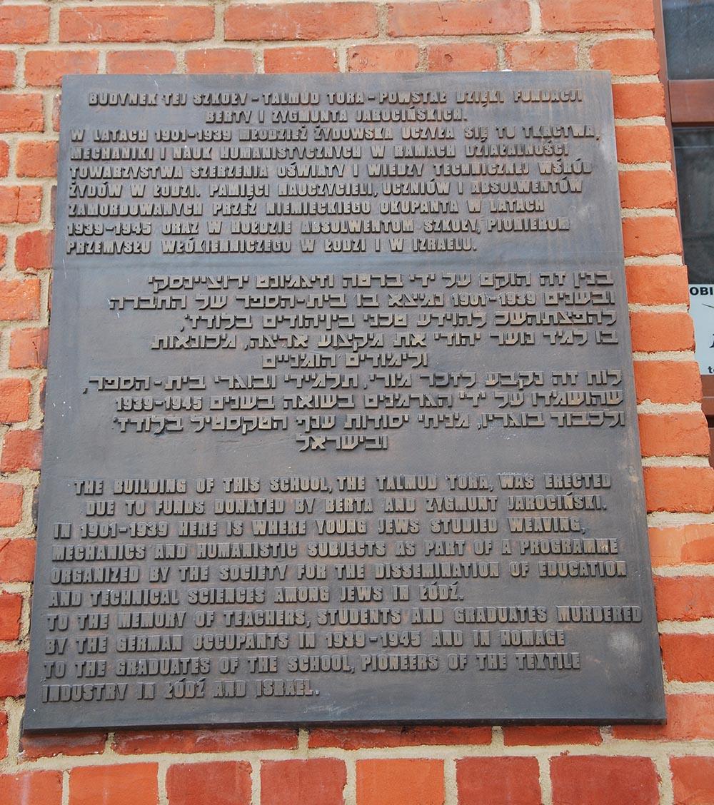 Former Talmud Tora School