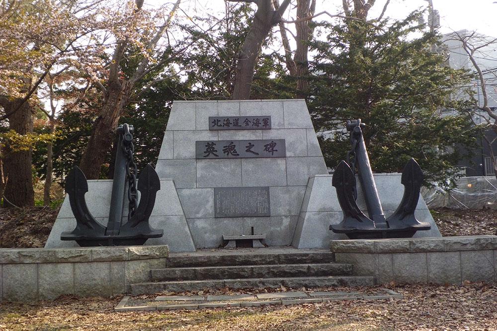 Monument Heroische Geesten Hokkaido Marine