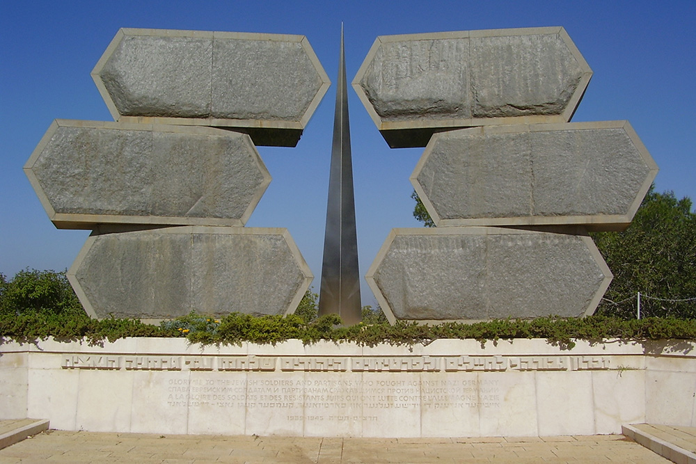 Monument to the Jewish Soldiers and Partisans