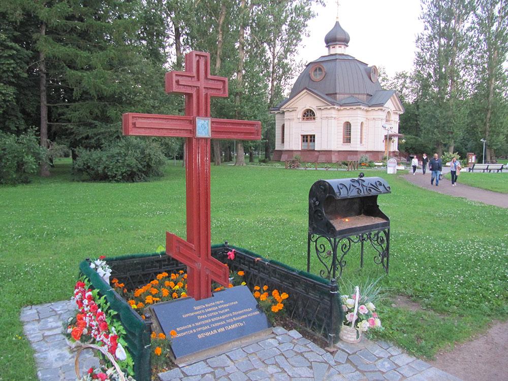 Memorial Brick Crematorium No. 1