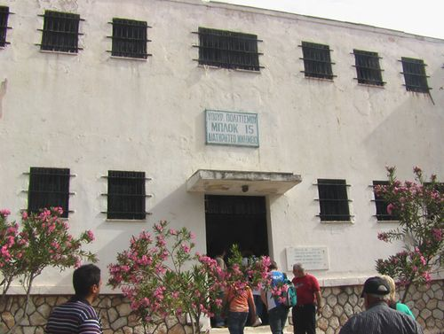 Chaidari Concentration Camp
