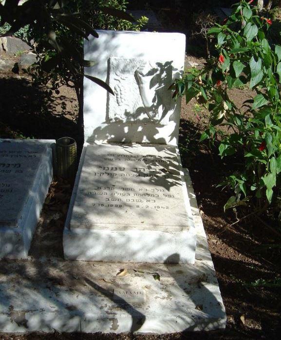 Oorlogsgraf van het Gemenebest Begraafplaats Ein Harod