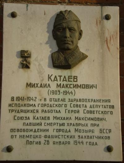 Plaque Mikhail Maximovitch Katayev