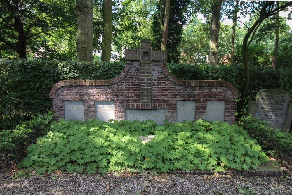Dutch War Graves Municipal Cemetery Kerkveld (Nieuwegein)