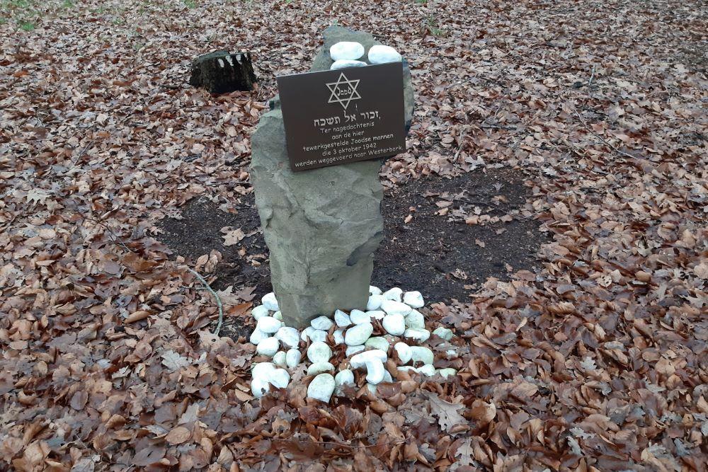 Joods Monument Interneringskamp De Beetse