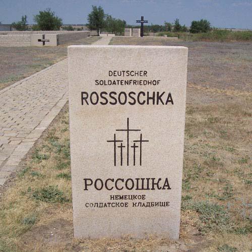 Duitse Oorlogsbegraafplaats Rossosjka