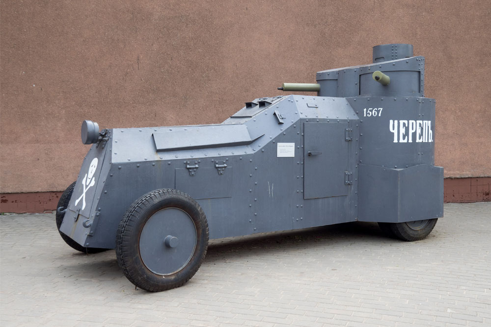 Mgebrov-Izotta-Fraskini Armoured Car