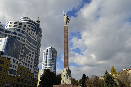 War Memorial Dnipropetrovsk