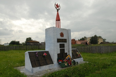 Oorlogsmonument Verkhnyaya Sinyachikha