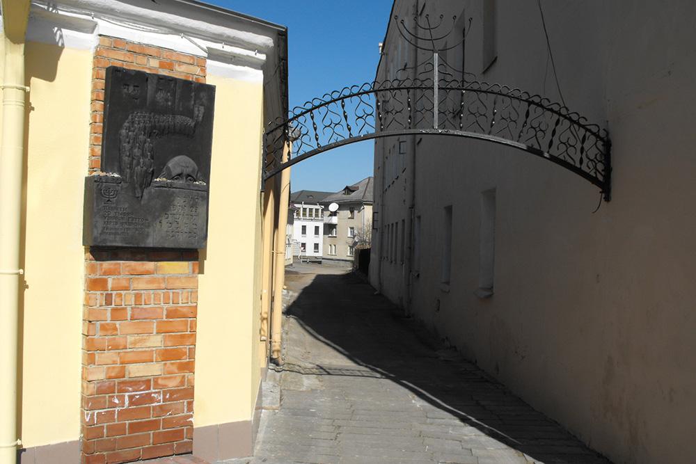 Monument Joodse Getto van Grodno