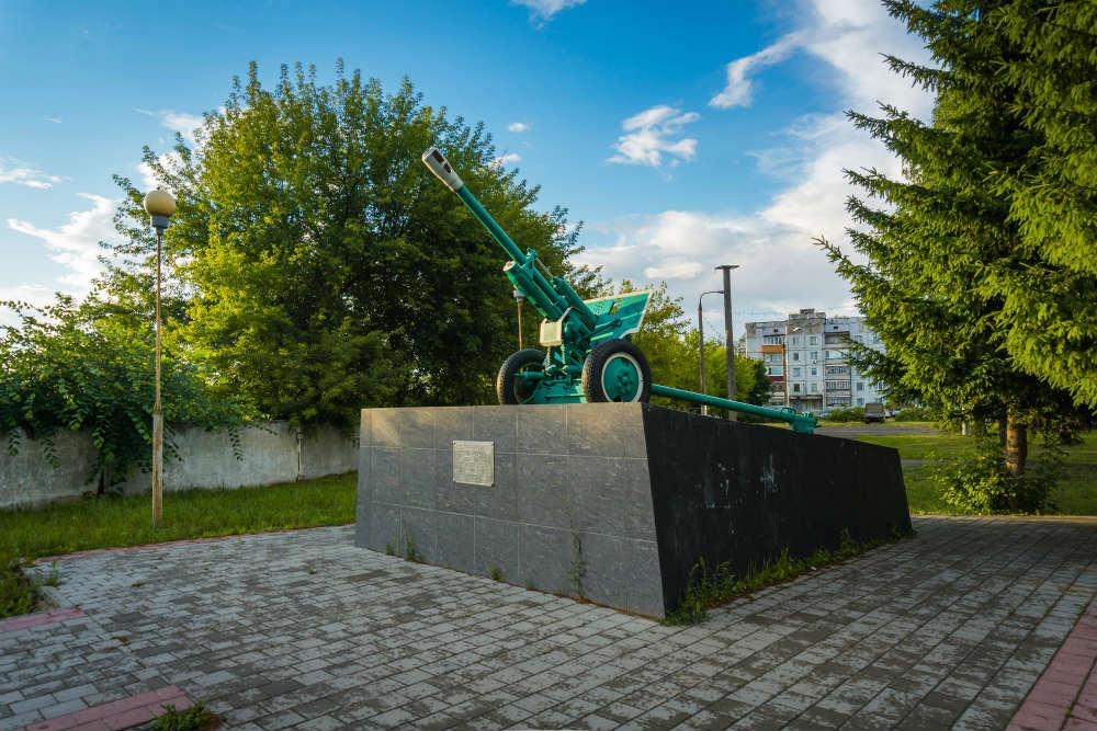 Gun Emplacement Kozelsk