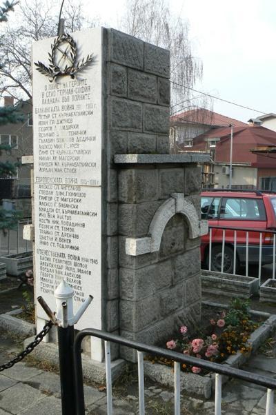 Oorlogsmonument German