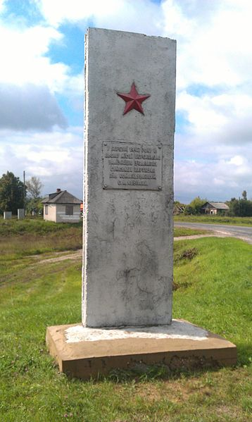 Mass Grave Soviet Soldiers Kamenka