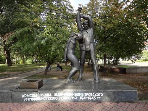 Verzetsmonument Dnipropetrovsk